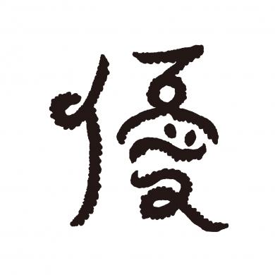 yuuyouyasai2